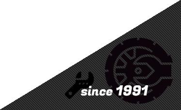 since 1991